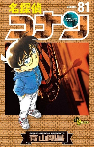 Tome  81